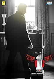 1-nenokkadine-30941.jpg_Mystery, Thriller, Musical, Action_2014