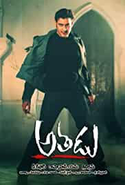 athadu-30944.jpg_Action, Musical, Thriller, Comedy_2005