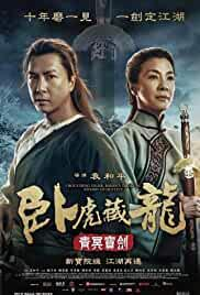 crouching-tiger-hidden-dragon-sword-of-destiny-28377.jpg_Adventure, Action, Fantasy, Drama_2016