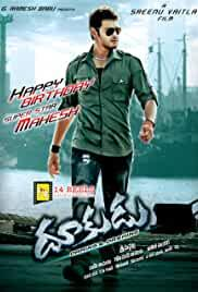 dookudu-30942.jpg_Comedy, Action_2011