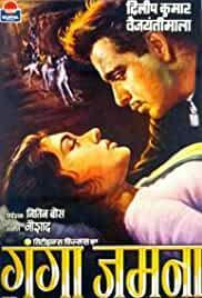 gunga-jumna-27165.jpg_Action, Romance, Musical, Drama_1961