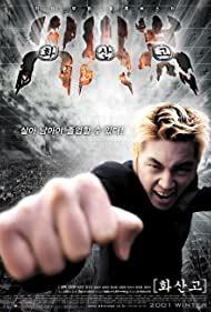 hwasango-4471.jpg_Comedy, Fantasy, Action_2001