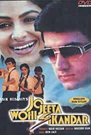 jo-jeeta-wohi-sikandar-29173.jpg_Drama, Romance, Comedy, Sport_1992