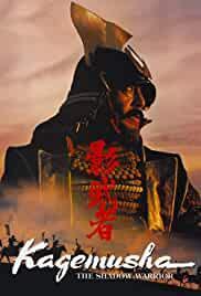 kagemusha-7030.jpg_Drama, History, War_1980