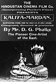 kaliya-mardan-33481.jpg_Fantasy, Drama, History_1919