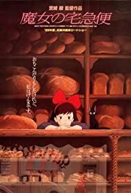 majo-no-takkybin-5999.jpg_Drama, Family, Animation, Fantasy, Adventure_1989