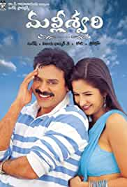 malliswari-8237.jpg_Comedy, Romance_2004