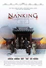 nanking-20121.jpg_War, Biography, History_2007