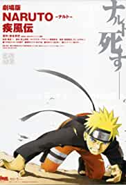 naruto-shippden-the-movie-31938.jpg_Fantasy, Action, Adventure, Animation, Family_2007