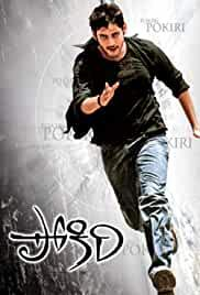 pokiri-30943.jpg_Action, Crime, Thriller_2006