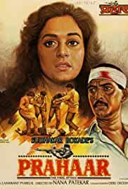 prahaar-the-final-attack-30889.jpg_Action, Drama, Thriller, Crime_1991