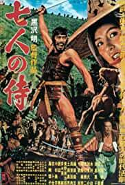 shichinin-no-samurai-25068.jpg_Adventure, Drama_1954