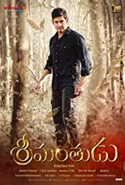 srimanthudu-30946.jpg_Action, Drama_2015
