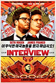 the-interview-999.jpg_Comedy_2014