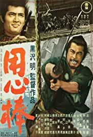 yjinb-25071.jpg_Thriller, Drama, Action_1961